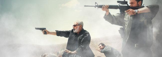 Bodyguard (2016) by Ebrahim Hatamikia